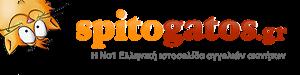 Spitogatos.gr logo